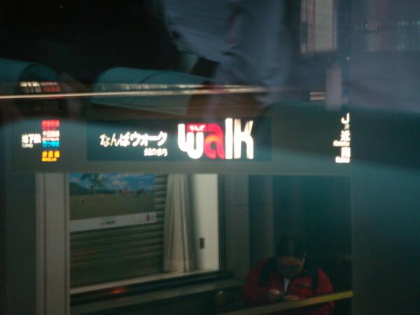 去奈良的車站情報都收集好了,但是擠不出時間去...殘念~