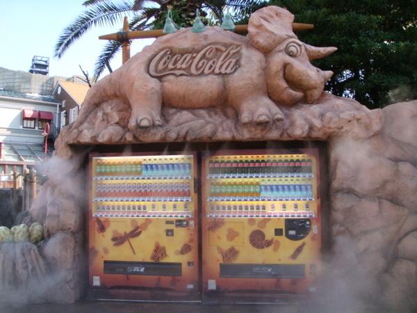 販賣機,恐龍化石造型