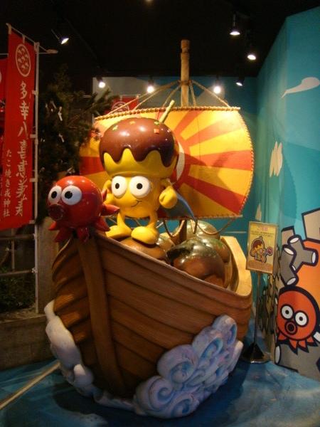 衝呀!章魚燒~~樂園外有商場,不想在園裡用餐可以在這裡吃,比東京迪士尼方便多了