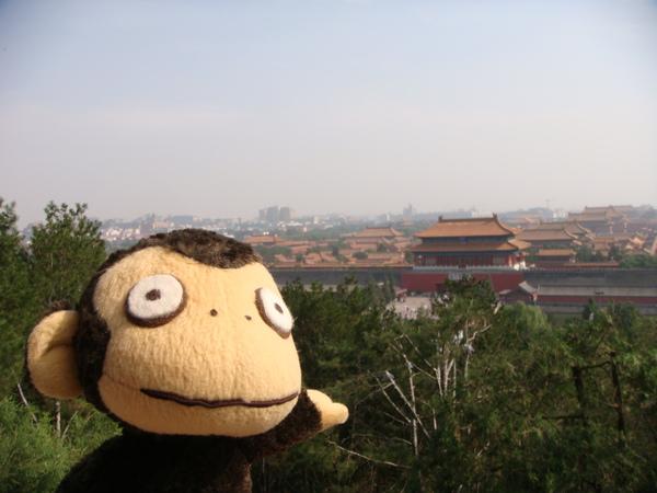 唷~小猴向您介紹皇室故居