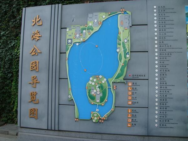 北海公園的示意地圖