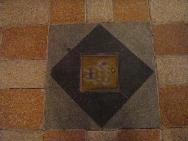 王府井大街是觀光景點,有自己的logo~