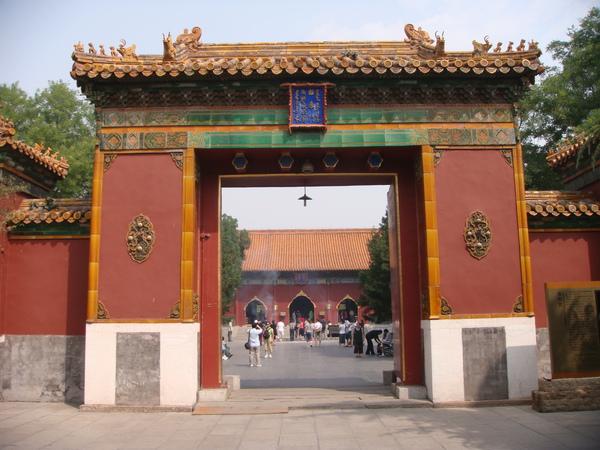 正門 - 雍和宮現在是喇嘛廟,幾乎已經沒有王爺府的影子了