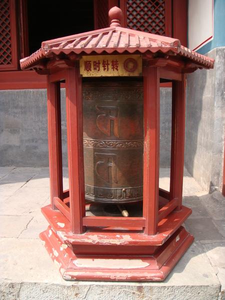 藏傳佛教都有這種可以轉的法器,轉這個就會心想事成,佛祖保佑