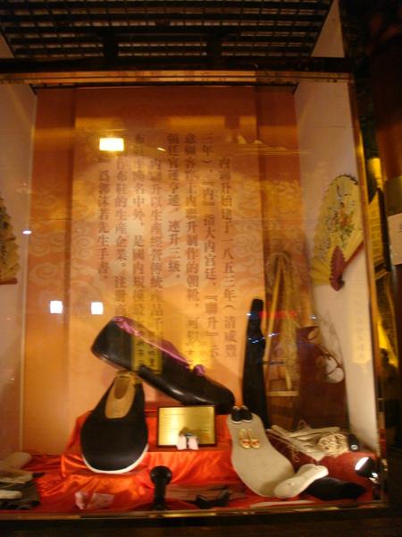 內聯陞鞋店