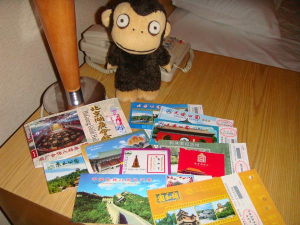 小猴介紹我這8天的參觀門票,大陸的門票比起世界其他國家算是很便宜的!!