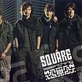 Square - 08年香港新男子組合