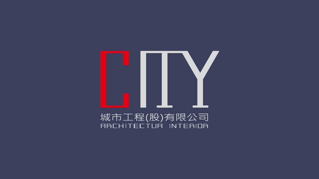 城市工程_室內裝潢_裝潢統包.jpg
