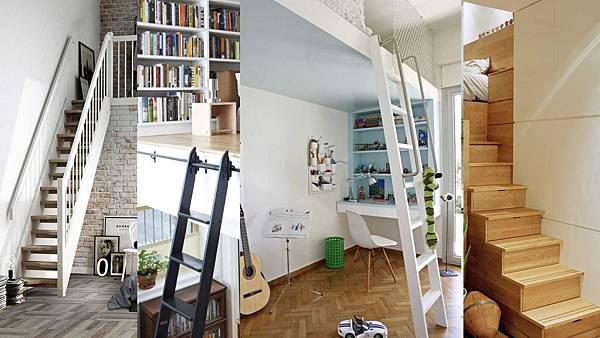 07_夾層樓梯的設計形式.jpg