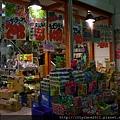 日本藥妝店-神戶篇200904406.JPG
