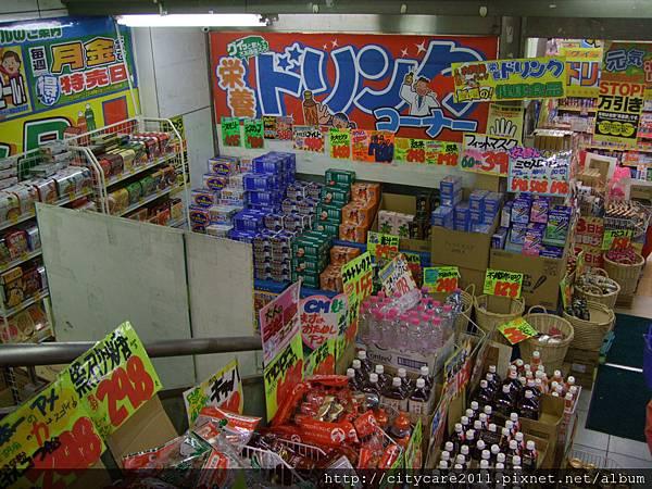 日本藥妝店-神戶篇200904408.JPG