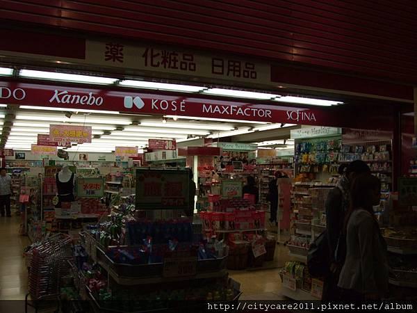 日本藥妝店-神戶篇200904413.JPG