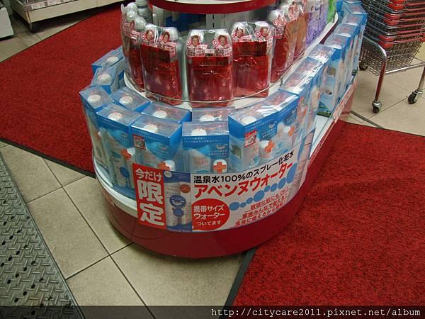 日本藥妝店-神戶篇200904414.JPG