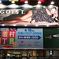 日本藥妝店-神戶篇200904415.JPG