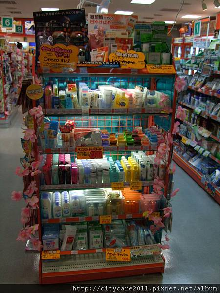 日本藥妝店-神戶篇200904491.JPG