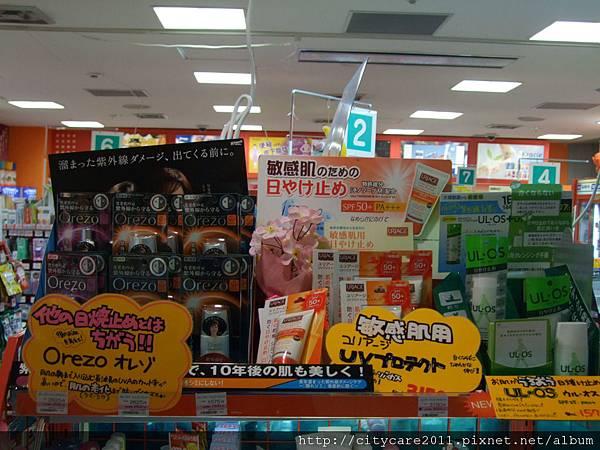 日本藥妝店-神戶篇200904492.JPG