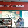 日本藥妝店-神戶篇200904493.JPG