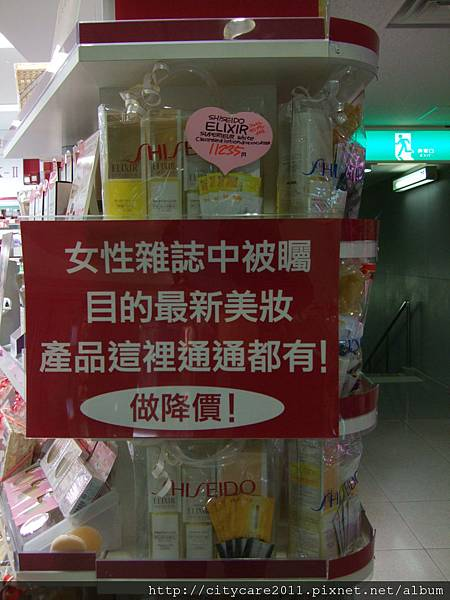 日本藥妝店-神戶篇200904495.JPG