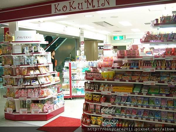 日本藥妝店-神戶篇200904497.JPG