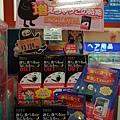 日本藥妝店-神戶篇200904499.JPG