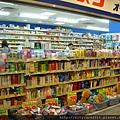 日本藥妝店-神戶篇200904270.JPG