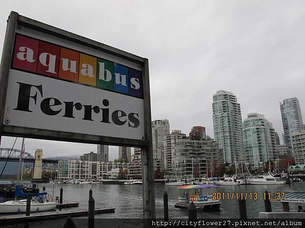 彩虹船~遊溫哥華的小船