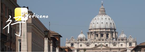 梵蒂岡 Vaticano<交通篇>