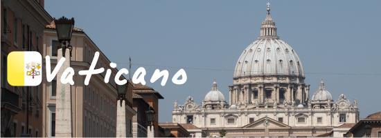 梵蒂岡 Vaticano<神聖國度>
