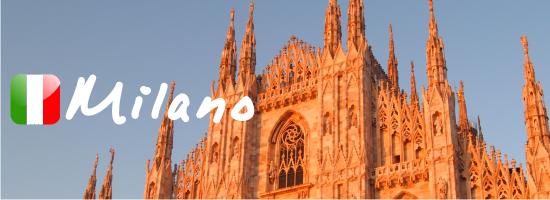 米蘭 Milano<時尚之都>