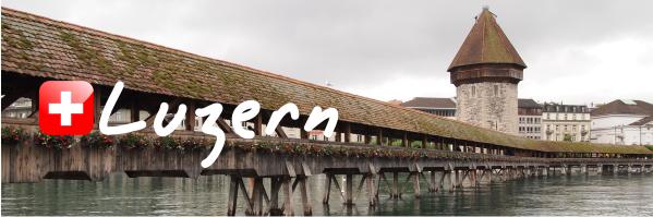 琉森 Luzern/Lucerne<湖岸漫步>