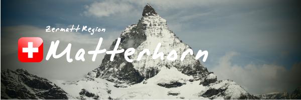 馬特洪峰 Matterhorn<近在眼前的美>