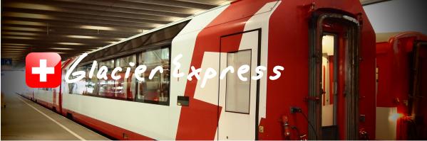 冰河列車 Glacier Express<景觀列車篇>