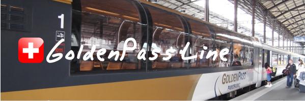黃金列車 GoldenPass Line<景觀列車篇>