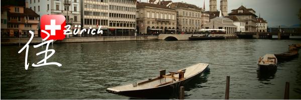 蘇黎世 Zürich<住宿篇>