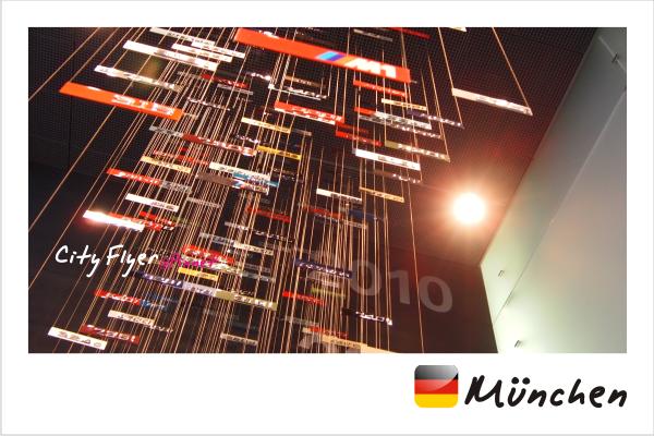 慕尼黑041.png