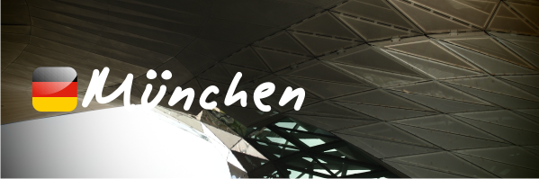 德國-慕尼黑 München/Munich<豐富精采>