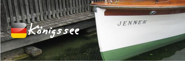 德國-國王湖 Königssee<純淨無暇>
