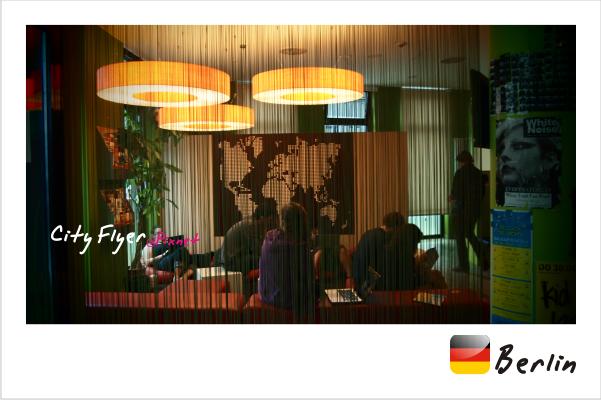 德國-柏林 Berlin<住宿篇 Hotels>