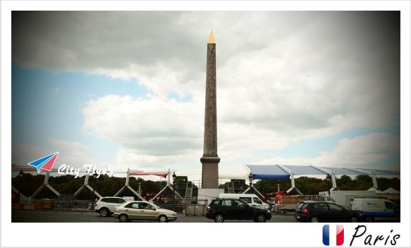 City Flyer @ Paris