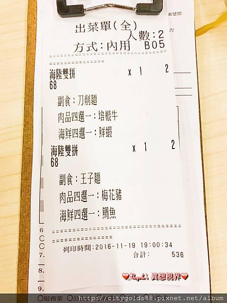 二丁靓鍋(三重店)041.JPG