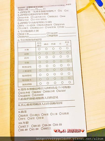 二丁靓鍋(三重店)042.JPG