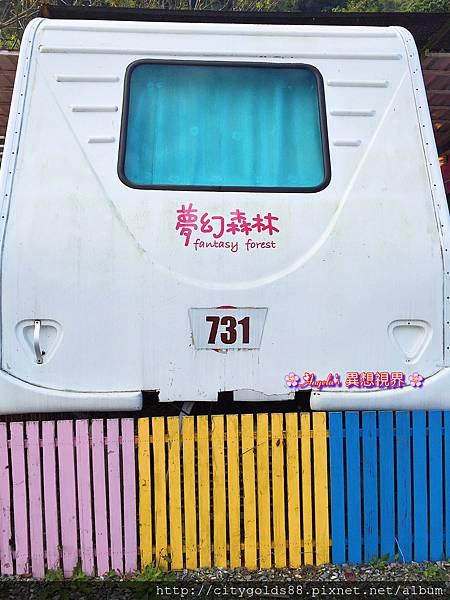 台東小熊度假村016.JPG