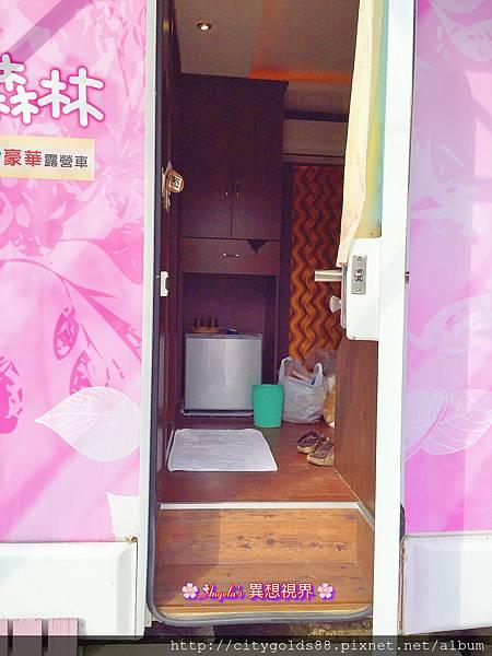 台東小熊度假村017.JPG