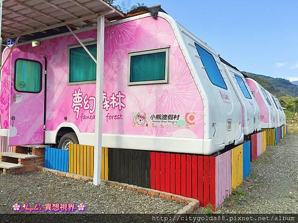 台東小熊度假村085.JPG