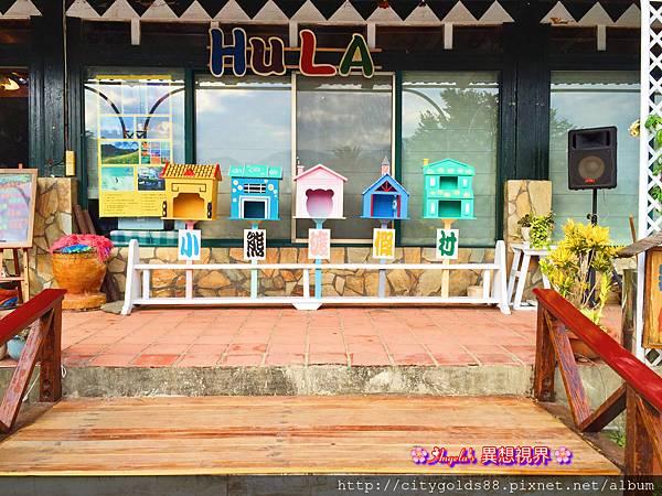 台東小熊度假村092.JPG