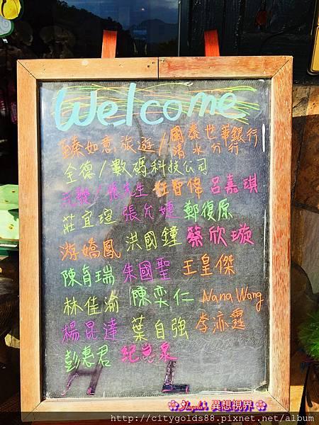台東小熊度假村093.JPG