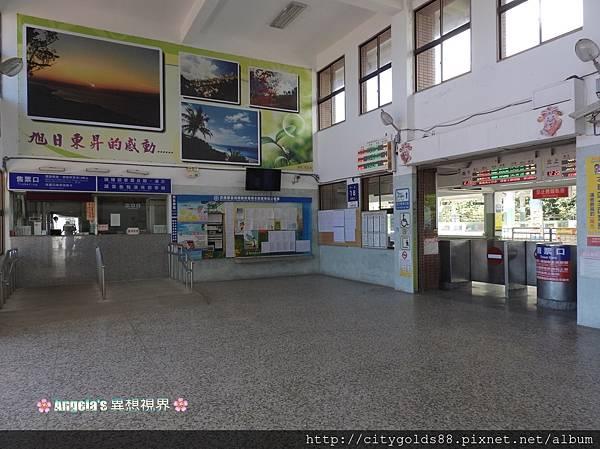 太麻里車站006.JPG