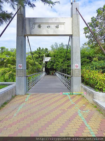 台東森林公園006.JPG