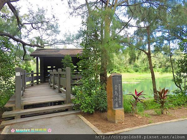 台東森林公園024.JPG