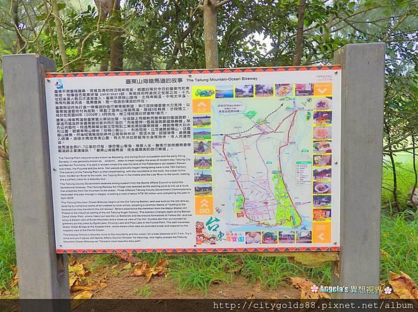 台東森林公園025.JPG